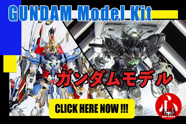 Gundam link